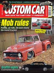 Custom Car issue April 2018
