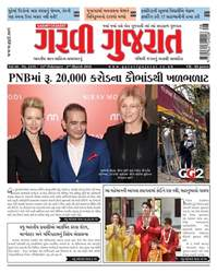 Garavi Gujarat Magazine issue 2476
