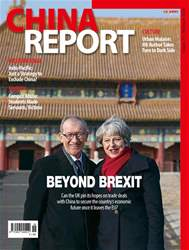 China Report issue Issue 58