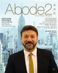 Abode2 博德居 2018 issue Abode2 博德居 2018