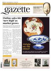 Antiques Trade Gazette issue 2334