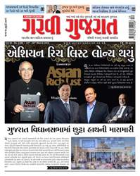 Garavi Gujarat Magazine issue 2480