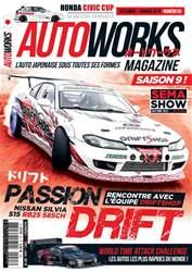 Autoworks Magazine Magazine Cover