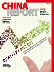 China Report issue Issue 59