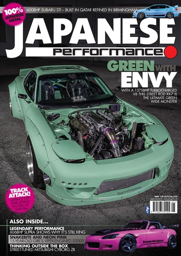 best japanese performance cars 2018