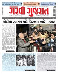 Garavi Gujarat Magazine issue 2484