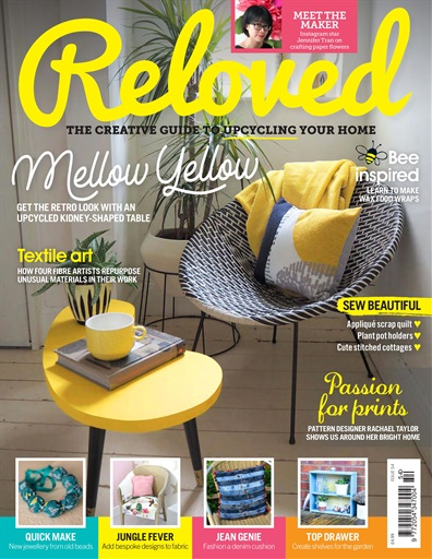 Reloved Preview