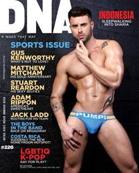 DNA Magazine issue DNA #220 | Sports And Fitness