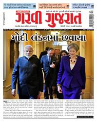 Garavi Gujarat Magazine issue 2485