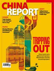 China Report issue Issue 60