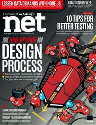 net issue July 2018