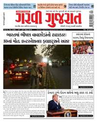 Garavi Gujarat Magazine issue 2488