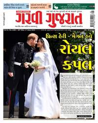 Garavi Gujarat Magazine issue 2489