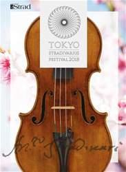Tokyo Stradivarius Festival 2018 issue Tokyo Stradivarius Festival 2018