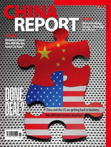 China Report Preview