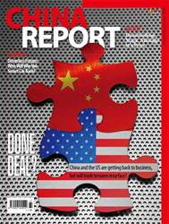 China Report issue Issue 61