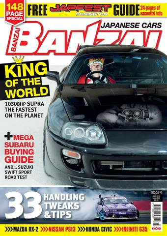 Banzai issue July 2018