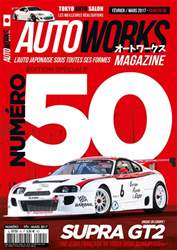 50 issue 50