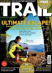 Trail issue Trail