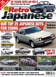 Retro Japanese issue Summer 2018