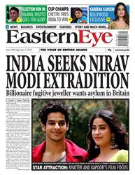 Eastern Eye Newspaper issue 1460