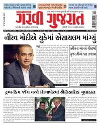 Garavi Gujarat Magazine issue 2492