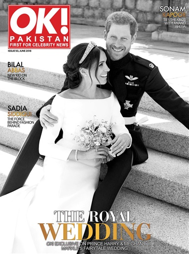 OK Magazine Pakistan Digital Issue