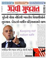 Garavi Gujarat Magazine issue 2493
