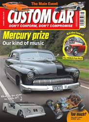 Custom Car issue August 2018