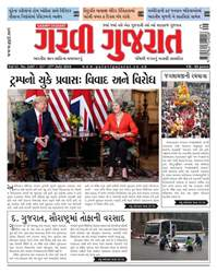 Garavi Gujarat Magazine issue 2497