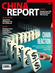 China Report Magazine Cover