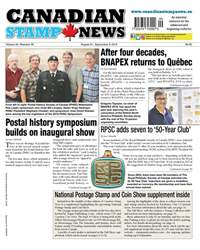 Canadian Stamp News issue Canadian Stamp News