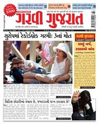 Garavi Gujarat Magazine issue 2500