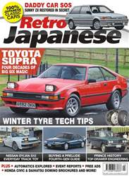 Retro Japanese issue Autumn 2018