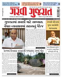 Garavi Gujarat Magazine issue 2501