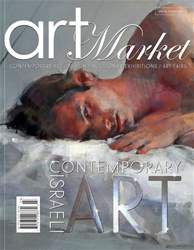 Art Market Magazine issue Special Edition #3- CONTEMPORARY ISRAELI ART