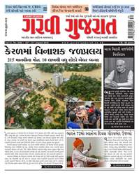 Garavi Gujarat Magazine issue 2502