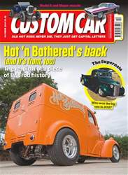 Custom Car issue October 2018