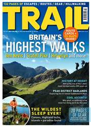 Trail issue October 2018