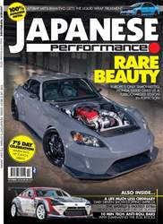 Japanese Performance issue Japanese Performance 213 October 2018