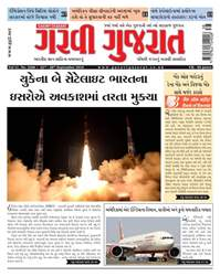 Garavi Gujarat Magazine issue 2506