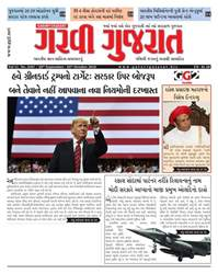 2507 USA issue 2507 USA