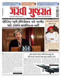 Garavi Gujarat Magazine issue 2507