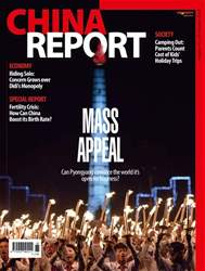 China Report issue Issue 65