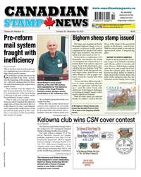 Canadian Stamp News issue V43#14 - October 30