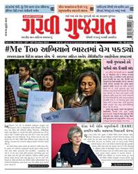 Garavi Gujarat Magazine issue 2510