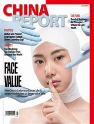 China Report issue Issue 66