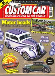 Custom Car issue December 2018