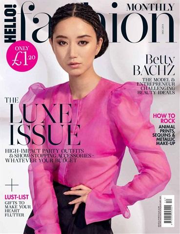 Hello! Fashion Monthly issue Dec/Jan 2019