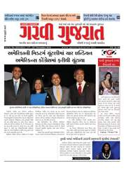 Garavi Gujarat Magazine issue 2513 - 2514 USA
